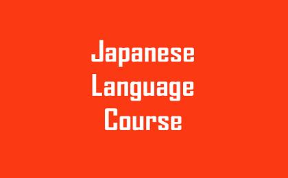 Kursus Bahasa Jepang BJ System